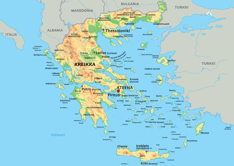 Copy Of Kreikka