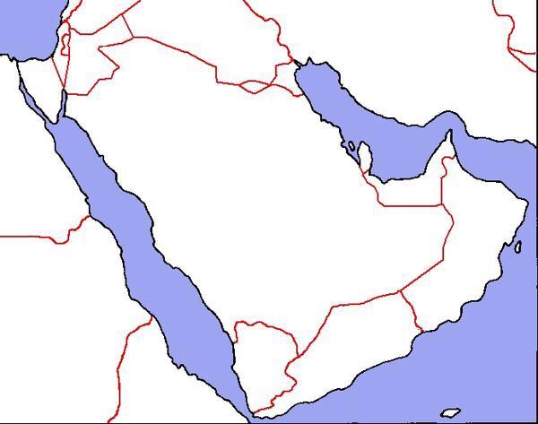 Arabian peninsula  ThingLink