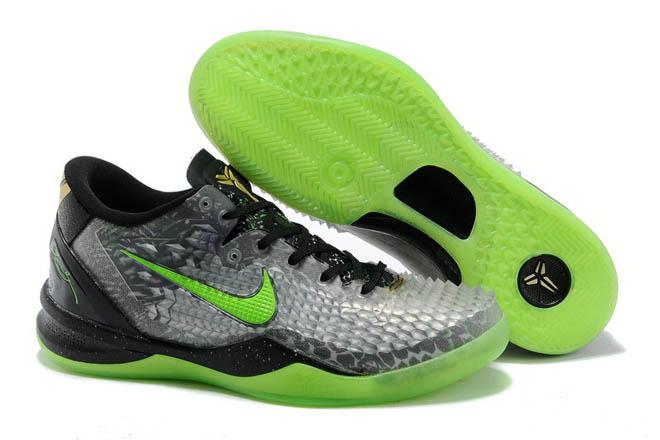 release date: 04be5 2dacd Nike Kobe 8 System SS