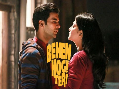 Behen Hogi Teri 2017 Hindi Movie Mp3 Songs Download