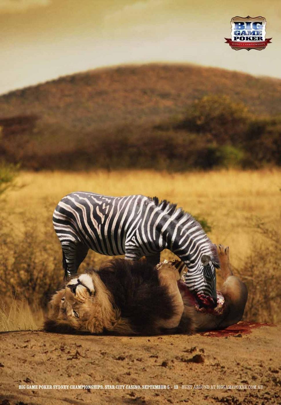 Трахает зебру