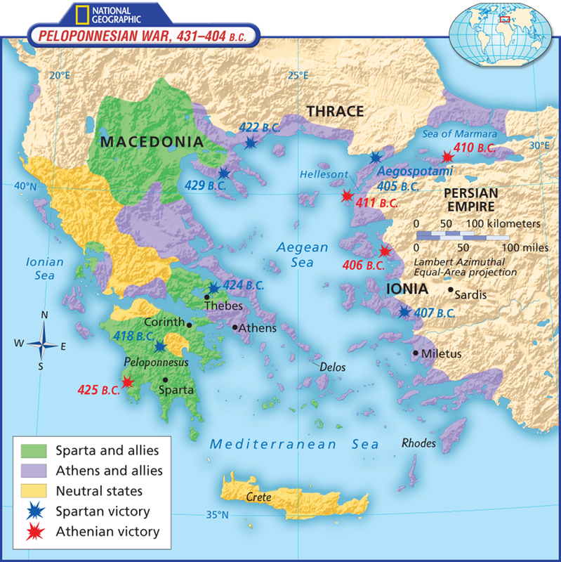 Ancient Greece Map Quiz